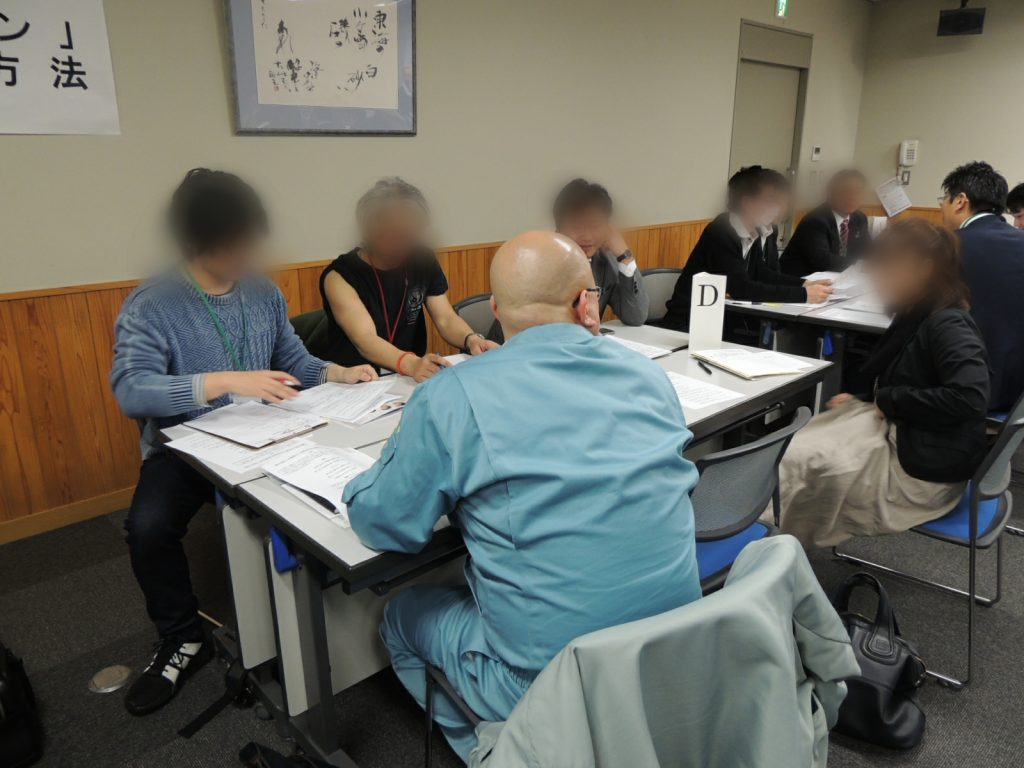 自律型組織の『学び合い』で例会は活性化し、グループが賢くなる